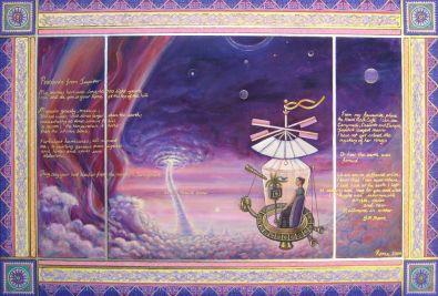Postcards from Jupiter
